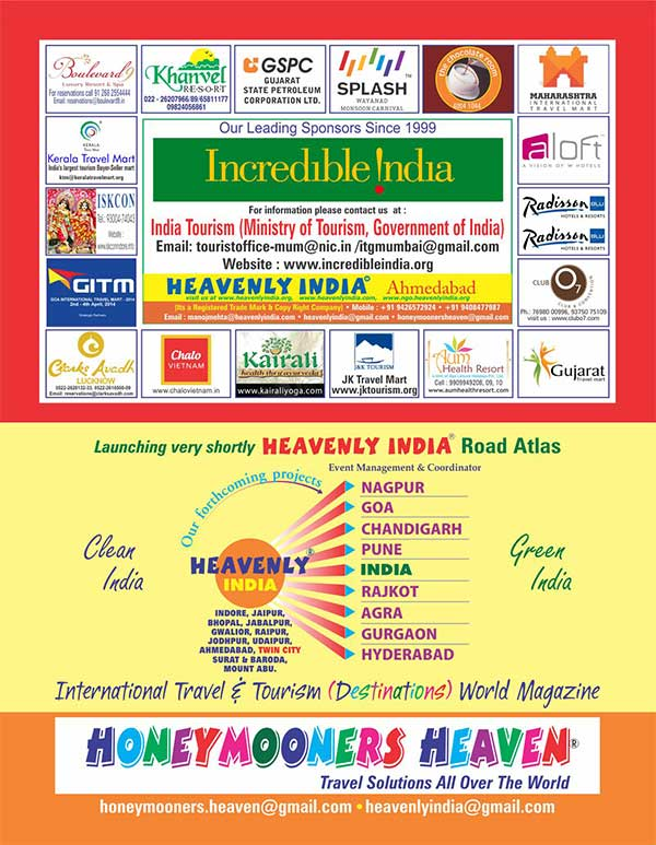 heavenly_india_v_card_