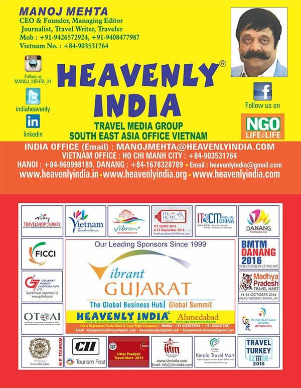 heavenly_india_v_card