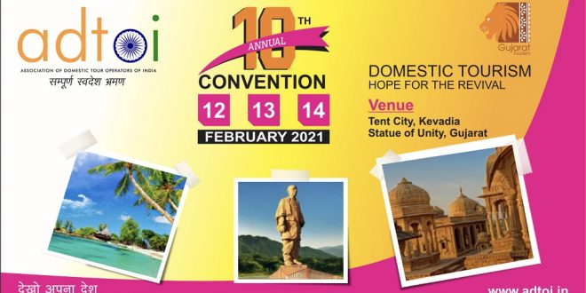 ADTOI Convention Registration